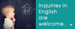 Inquiries in English are welcome.