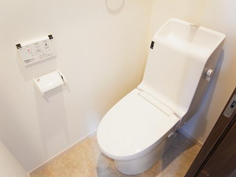 世田谷区梅丘1丁目1号棟 戸建 2階 トイレ