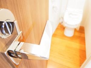 大田区東馬込 戸建て 1階トイレ