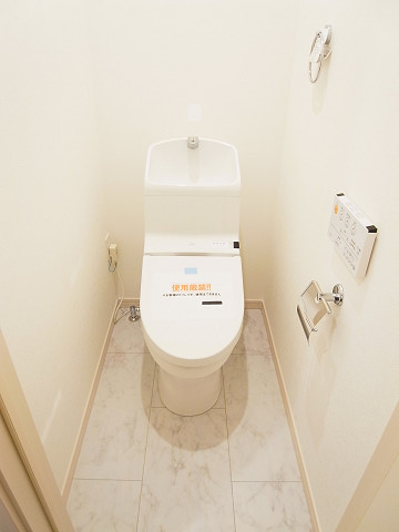 世田谷区上用賀4丁目 戸建 トイレ2