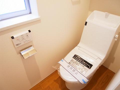 世田谷区新町1丁目 戸建て 1階 トイレ