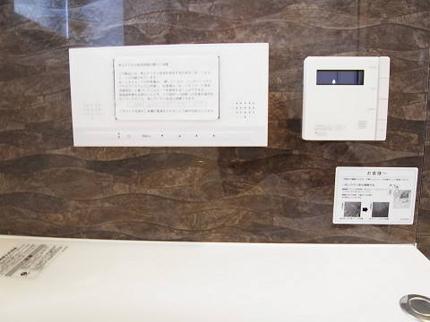 世田谷区弦巻2丁目 戸建 バスルーム TV