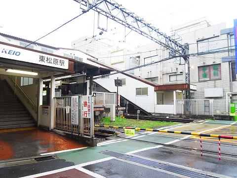 世田谷区松原5丁目 戸建て 駅