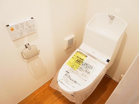 世田谷区中町5丁目 戸建 トイレ