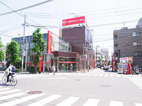 世田谷区桜1丁目 戸建 周辺