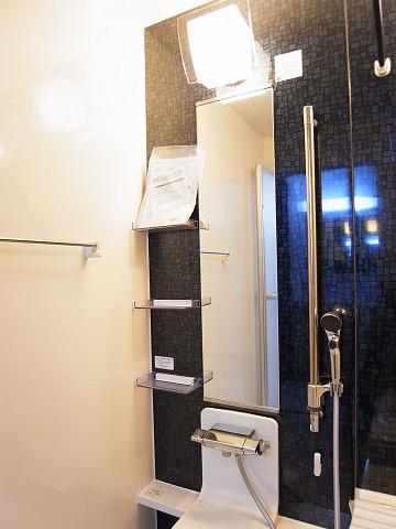 豊島区巣鴨4丁目 戸建 バスルーム