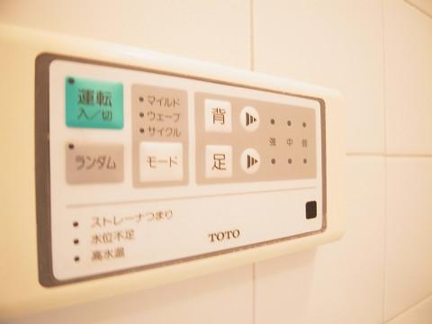 世田谷区奥沢2丁目 戸建て バスルーム
