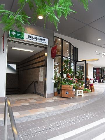 新宿区中落合4丁目 戸建 駅