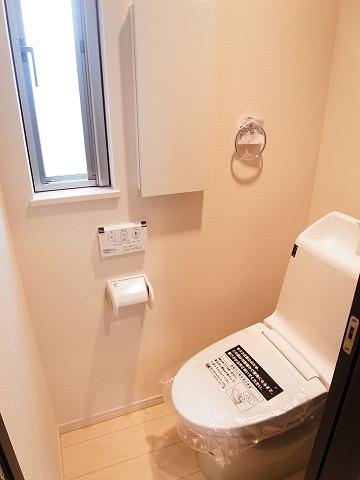 杉並区成田東5丁目 2号棟 戸建 トイレ