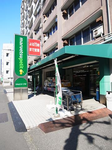 文京区大塚6丁目 戸建 周辺