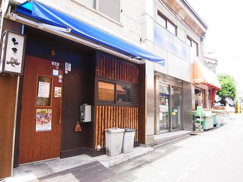 大田区東雪谷1丁目 戸建 周辺