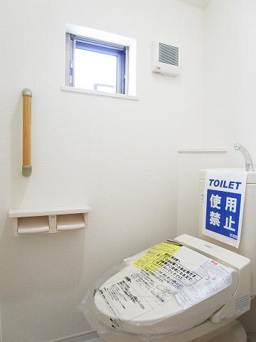 世田谷区成城9丁目1号棟 戸建 トイレ2
