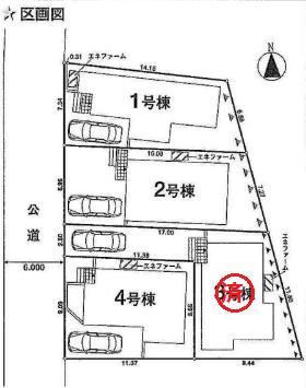 世田谷区千歳台2丁目 戸建 区画図